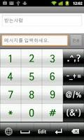 Screenshot of HENA1 Pad