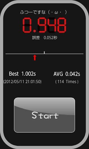 人生シミュレーションゲーム おすすめアプリランキング | Androidアプリ -Appliv
