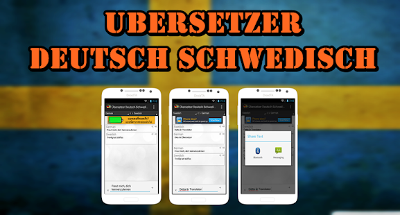 app bersetzung deutsch schwedisch apk for windows phone android games and apps. Black Bedroom Furniture Sets. Home Design Ideas