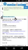 Screenshot of Inapp Translator
