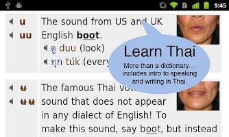 Screenshot of Talking Thai <> Eng Dictionary