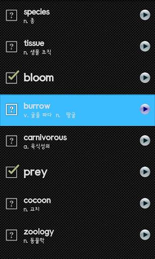 【免費教育App】중2 교과서 영단어 능률(장)-APP點子