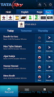 Screenshot of Tata Sky Mobile
