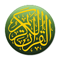App Al'Quran Bahasa Indonesia APK for Kindle