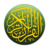 App Al'Quran Bahasa Indonesia version 2015 APK