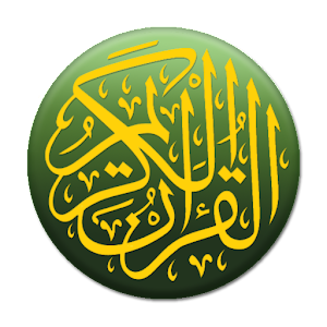 Al'Quran Bahasa Indonesia for PC-Windows 7,8,10 and Mac