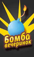Screenshot of Игры для вечеринок