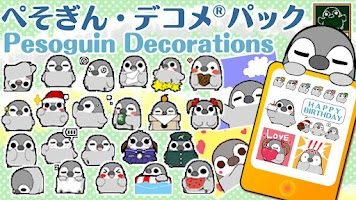 Screenshot of Free Pesoguin Decorations