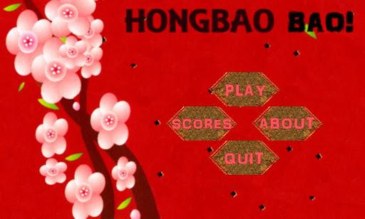HongBao BAO