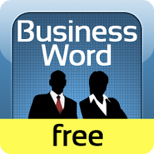 BusinessWord lite