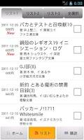 Screenshot of ラノベの発売日