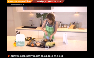 Screenshot of Ohozaa Thai TV HD