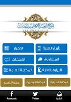 Screenshot of الجوادين
