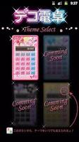 Screenshot of Kawaii Calculator [Glitter v.]