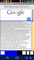 Screenshot of HTML viewer browser