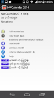Screenshot of Myanmar Calendar 2014