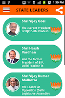 Screenshot of BJP Connect