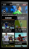 Screenshot of 3G Sports