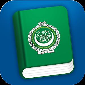 Cover art Learn Arabic Pro