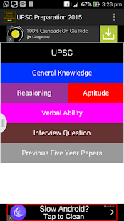 UPSC Preparation 2015 - screenshot