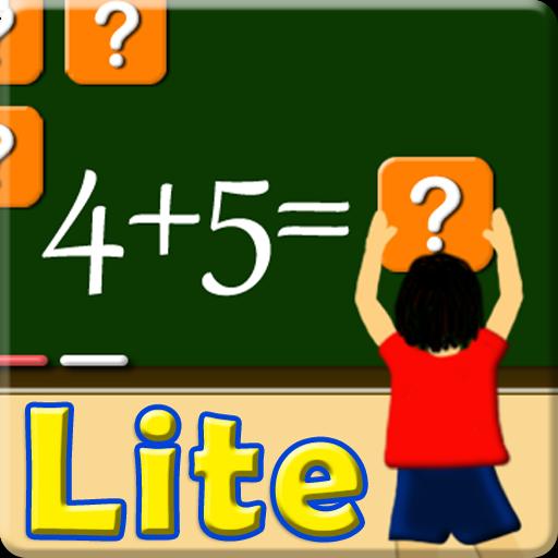 Arithmetic Memory Lite 解謎 App LOGO-APP開箱王