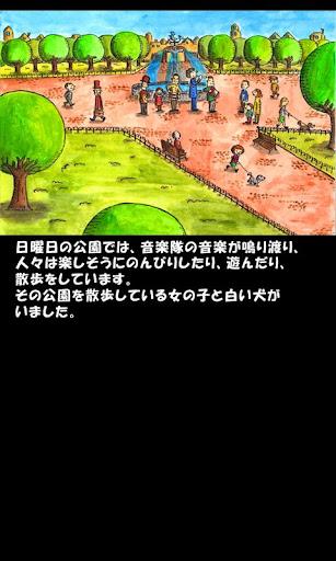 免費下載漫畫APP|Androbook 絵本 プレゼント 前編 app開箱文|APP開箱王