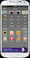 Screenshot of 카카오톡 마인크래프트 Real 테마