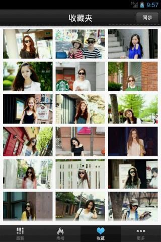 【免費攝影App】时尚街拍-搭配达人分享与点评-APP點子