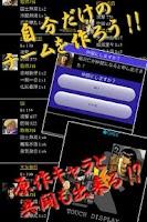 Screenshot of BADBOYS[単車改造★タイマンゲーム]