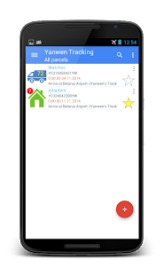 Free Download Yanwen Express auto tracking APK for Android