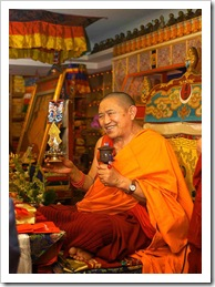 Garchen Rinpoche Achi Torma