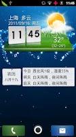 Screenshot of 墨迹天气插件皮肤仿lg天气