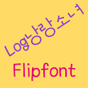 LogSweetGirl Korean FlipFont icon