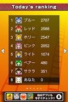 Screenshot of Endless Climbers