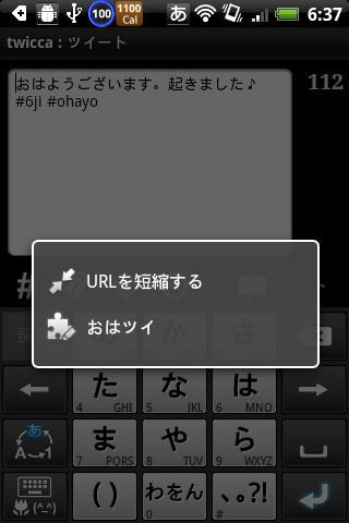無料 写真の一部を消す おすすめアプリランキング | iPhoneアプリ  ...