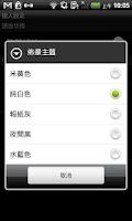 Screenshot of e-LIFESTUDY