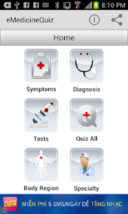 my Medicine Quiz - screenshot