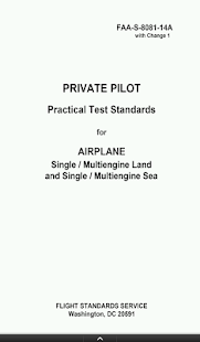 Private Pilot Test Standards - screenshot