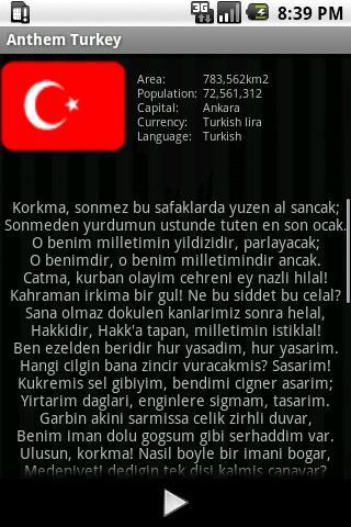 土耳其國歌