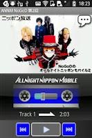 Screenshot of NoGoDのオールナイトニッポンモバイル第2回