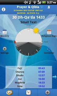 Prayer & Qibla - screenshot