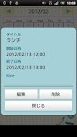 Screenshot of Smart Calendar