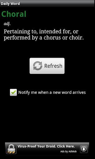 玩教育App|XQOOB Daily Word免費|APP試玩