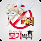 모기퇴치박사-타이머기능 icon