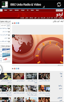 Screenshot of Urdu News Network
