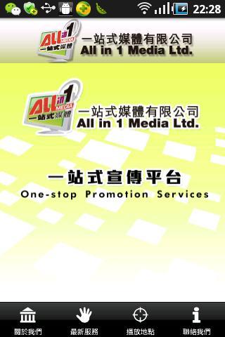 allin1media allin1media ltd