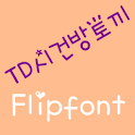 TDCheekyRabbit Korean FlipFont icon
