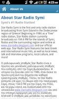 Screenshot of Star Radio Symi