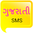Gujarati SMS APK for Bluestacks