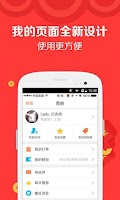 Screenshot of Dianping